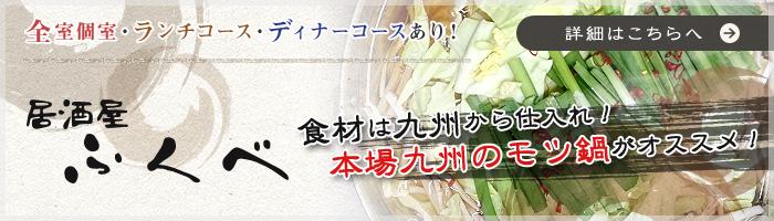 fukube_banner